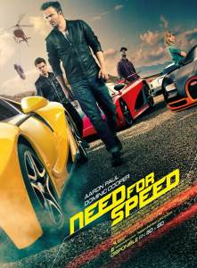 Need-For-Speed-Affiche-France
