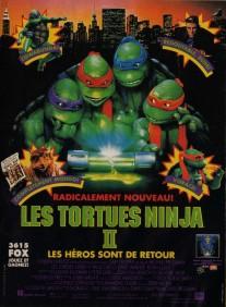 Tortues ninja aff 02