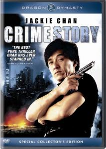 Crime-Story