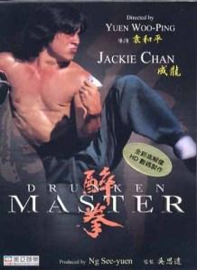 drunken-master