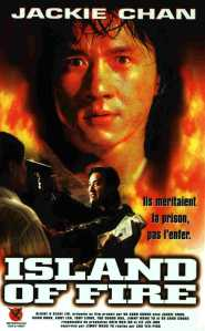 island-of-fire-film-3171