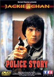 police-story