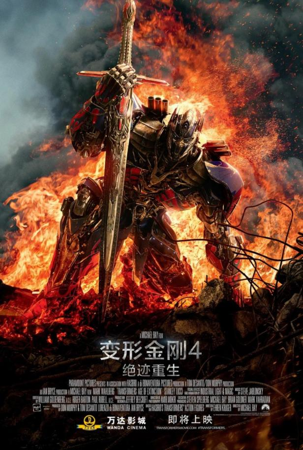 Transformers-_Age_of_Extinction_45