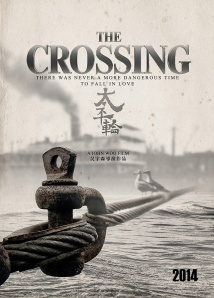 the crossing aff