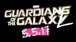 Gardiens de la galaxie logo