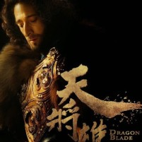 Dragon Blade aff Brody