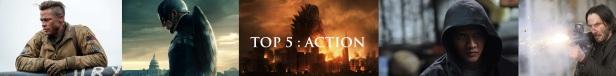 TOP action 2014 LOGO