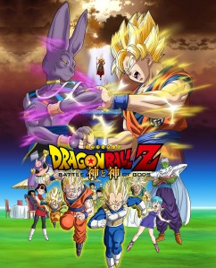 DBZ battle of gods Aff