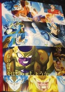 Dragon Ball F image3