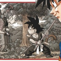 [NEWS SÉRIE] OFFICIEL : AKIRA TORIYAMA LANCE LA SUITE DE DRAGON BALL Z !