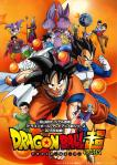Dragon-Ball-Super Aff 1