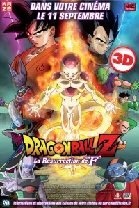DBZ La resurrection de F