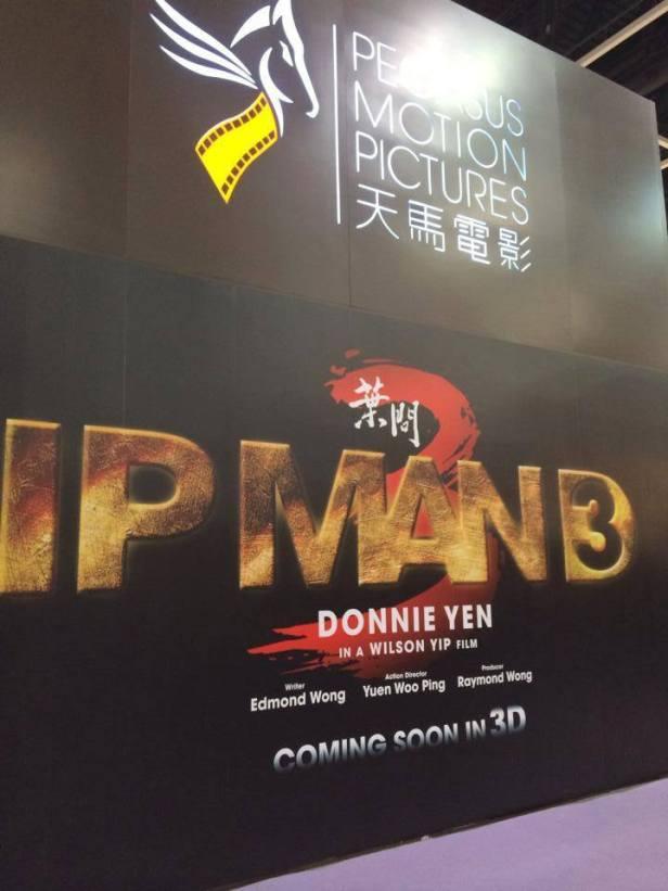 Ip-Man-3-Logo
