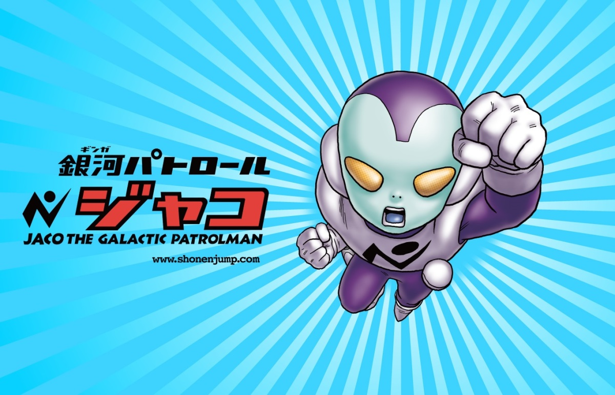 [CRITIQUE MANGA] JACO, THE GALACTIC PATROLMAN