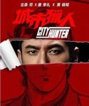 city-hunter-poster-2016