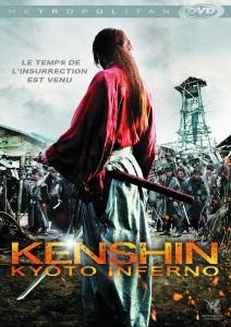 kenshin-kyoto-inferno-dvd