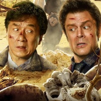 [CRITIQUE] SKIPTRACE : LA FILATURE
