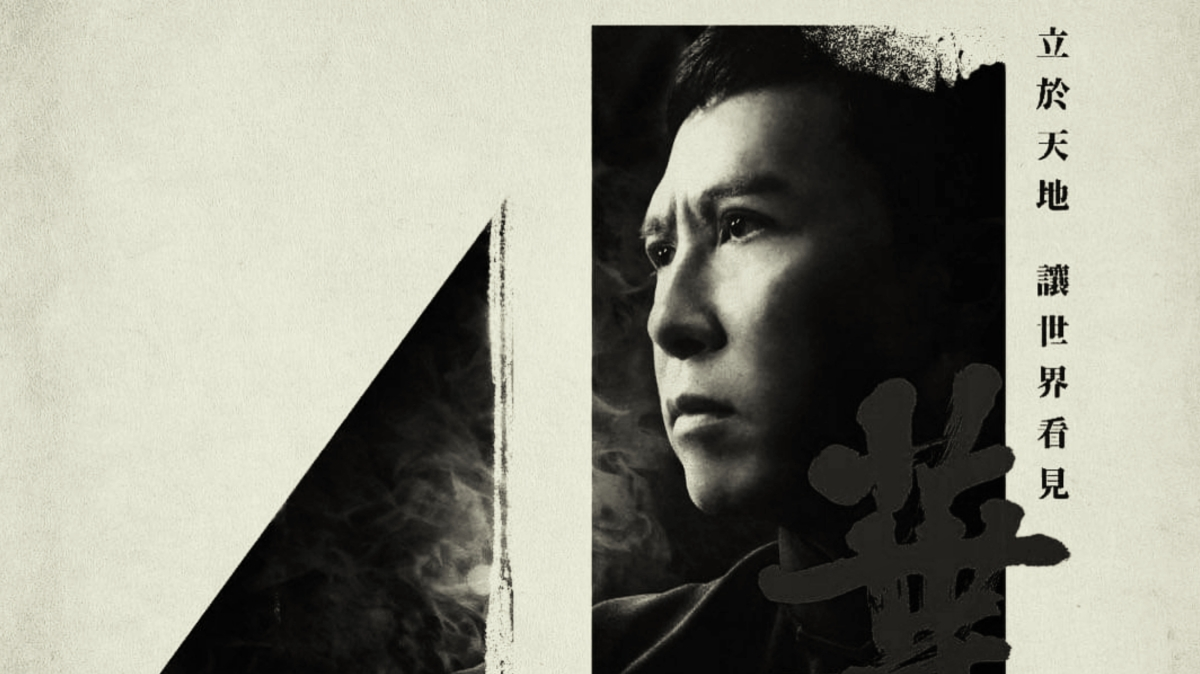 [TRAILER] IP MAN 4 ARRIVE EN JUILLET !